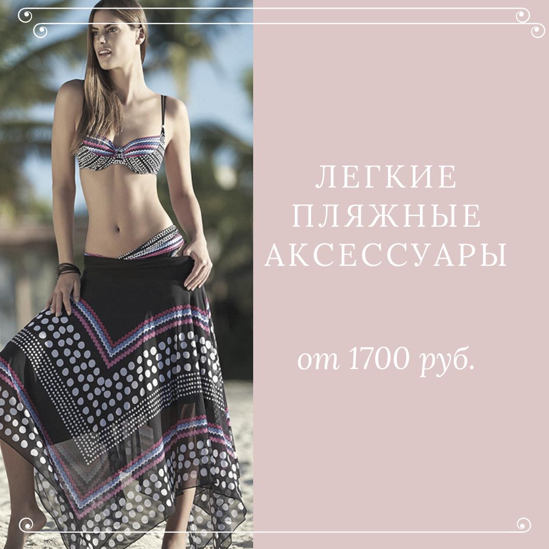 a5ed96edf Купальники интернет-магазин BikiniMe.ru
